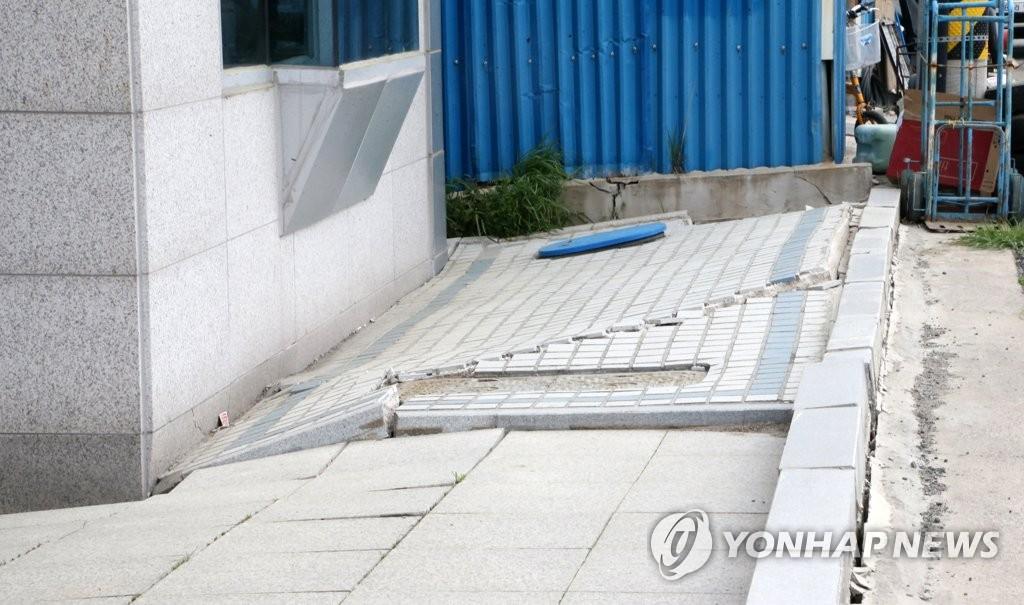 """포항 양덕동 일대 지반침하 이유는? """"지진 탓"""" """"옛 매립장 탓"""""""
