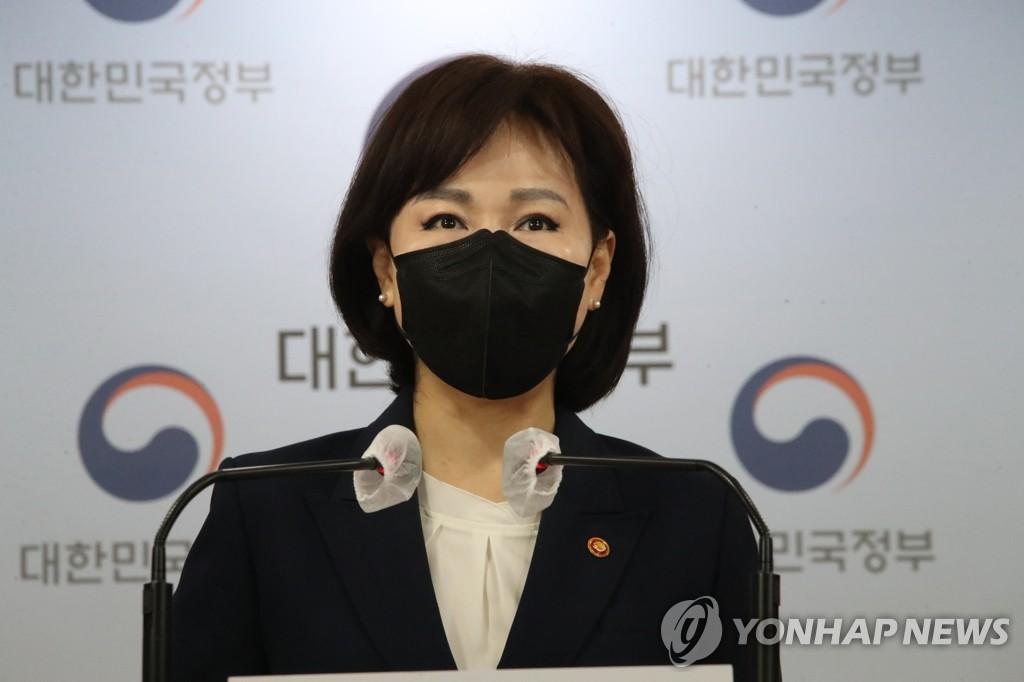 권익위, 공직자 투기의혹 55건 접수…국회의원 포함