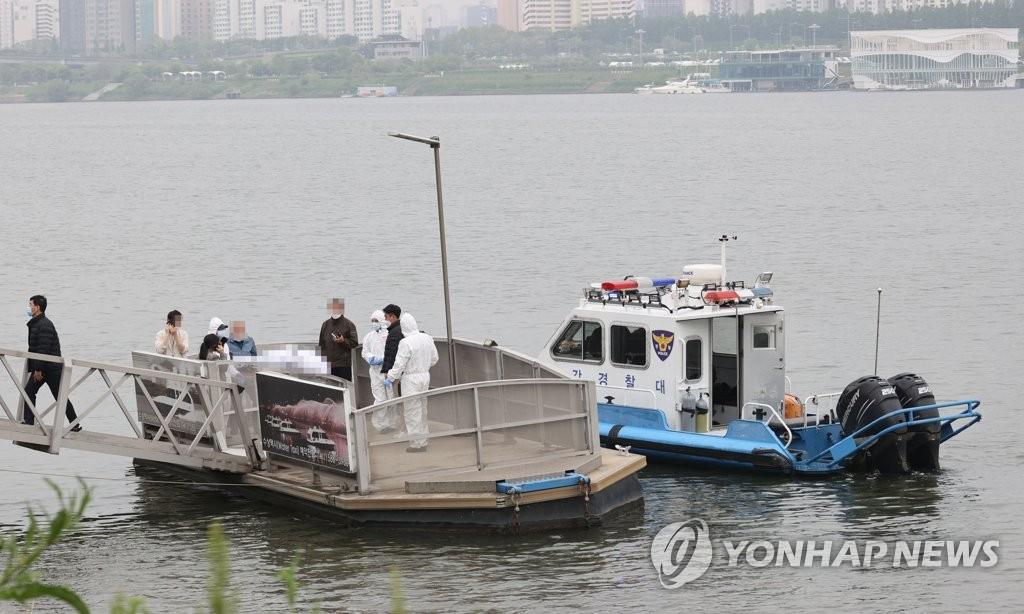 """""""한강 실종 의대생 죽음 진상 밝혀달라"""" 靑청원 20만 넘어"""
