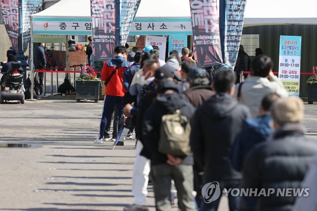 울산 신규 확진 28명…남구 한 고교서 학생 7명 감염(종합)