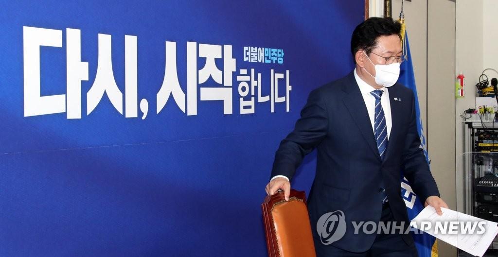 송영길 지도부, 부동산·백신정책 검토 본격 착수