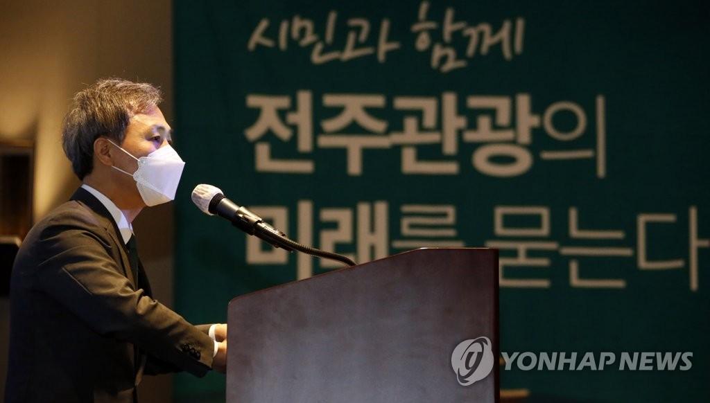 '관광 미래 그린다'…전주시, 관광거점도시 시민 대토론회 개최