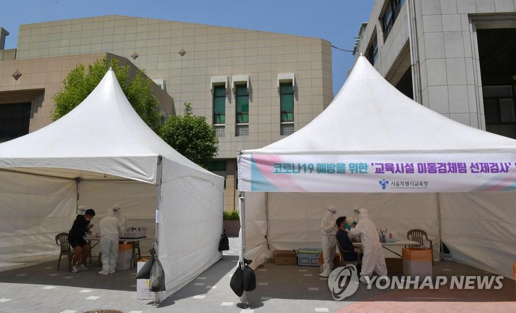 서울 학교 이동형 PCR 검사서 추가 확진 없어…현재까지 1명