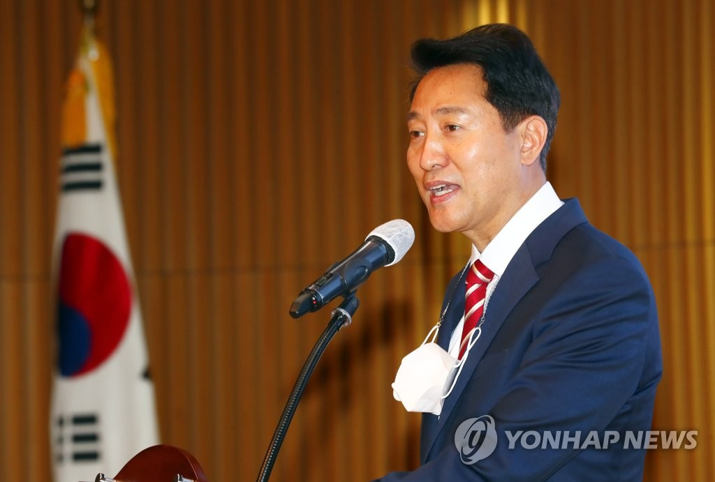 """오세훈 """"서울시, 그동안 위상 추락…잠재력 충분""""(종합2보)"""
