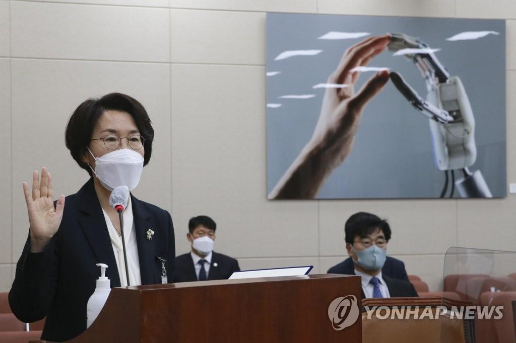 """공공연구노조 """"임혜숙 장관 후보자 임명 반대 의견 절반 넘어"""""""