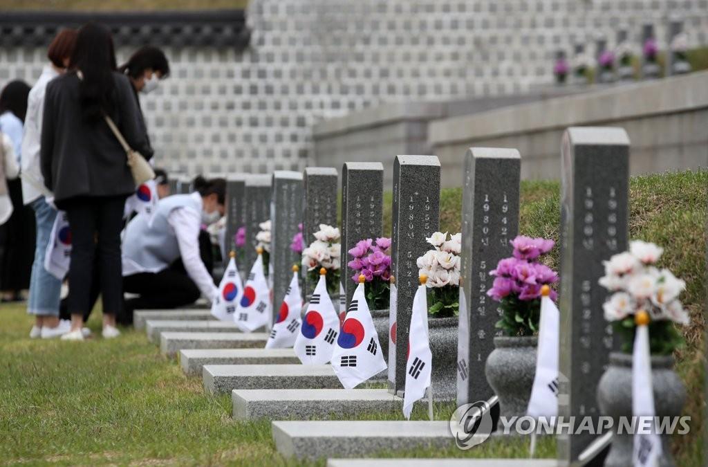 전남교육청, 5·18 민주화운동 기념주간 운영