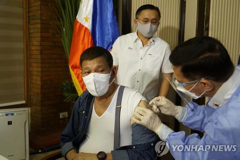 불붙은 미중 '백신 외교'…대만 백신 공급 놓고도 신경전(종합)