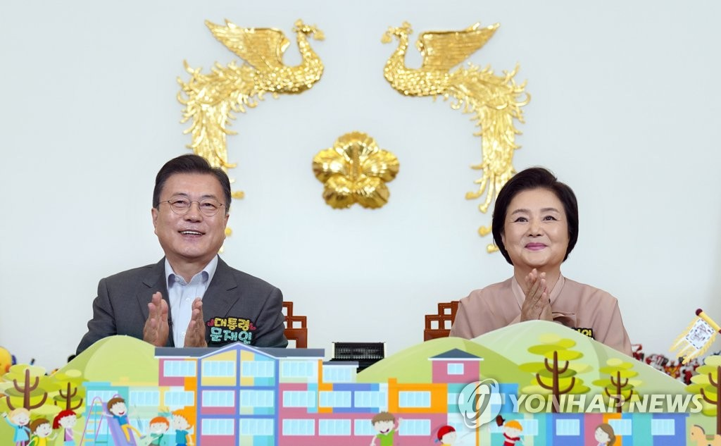 """평창 초등생과 '랜선만남'…문대통령 """"어린이꿈 잊지 않겠다"""""""