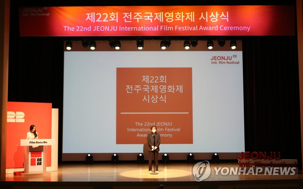 제22회 전주국제영화제서 '파편' 등 부문별 대상 3편 선정