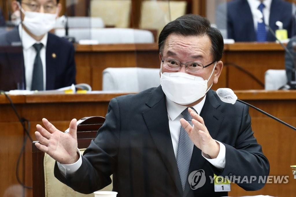 '특혜냐 아니냐'…김부겸 청문회서 라임펀드 대리전