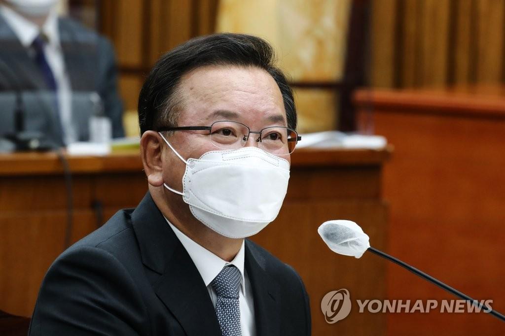 '文 마지막 총리' 김부겸, 국정안정·코로나·국민통합 과제
