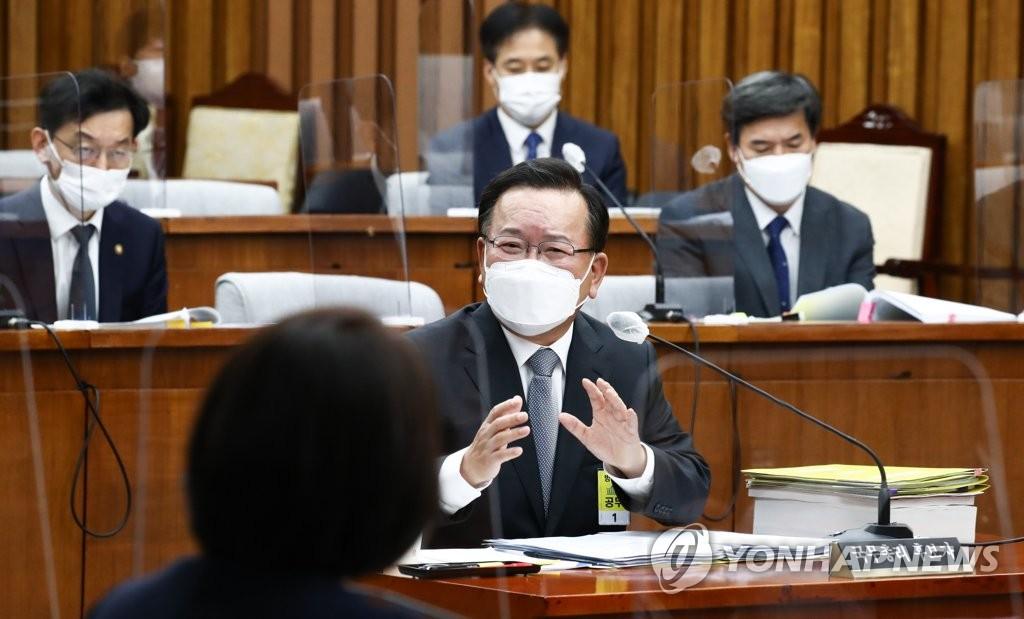 """조국·문파와 선긋기…김부겸 """"국민 눈높이 우선"""""""