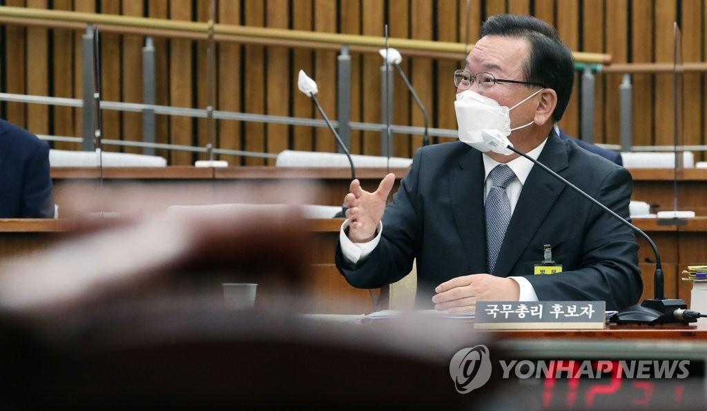 """김부겸 """"문자폭탄, 민주주의적 방식 아니다"""""""