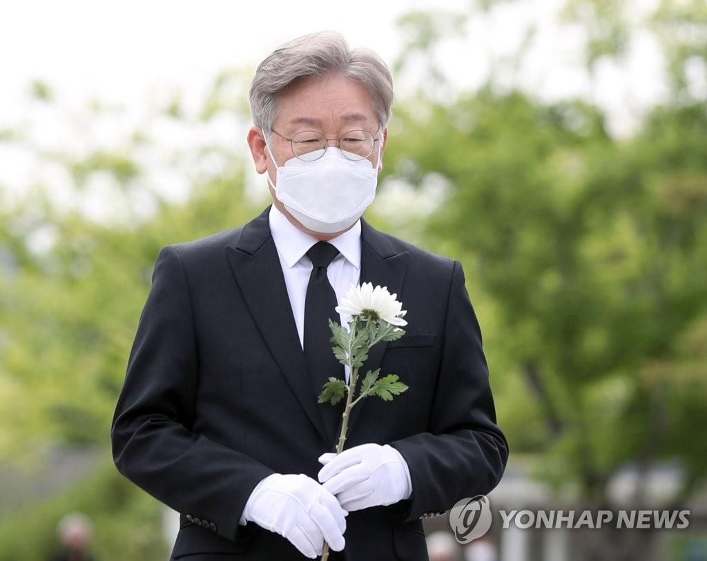 경기도-울산시, 지속 발전·포용 사회 구현 위해 '맞손'