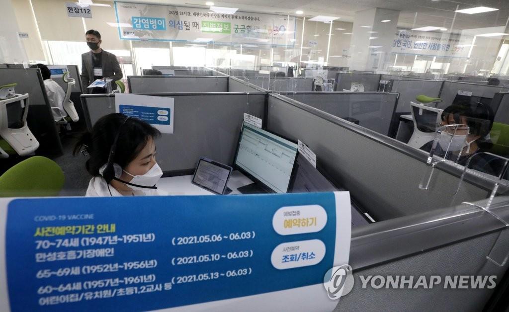 """""""정부 백신 정책 55.3점…11월 집단 면역 가능성엔 9.9%만 동의"""""""