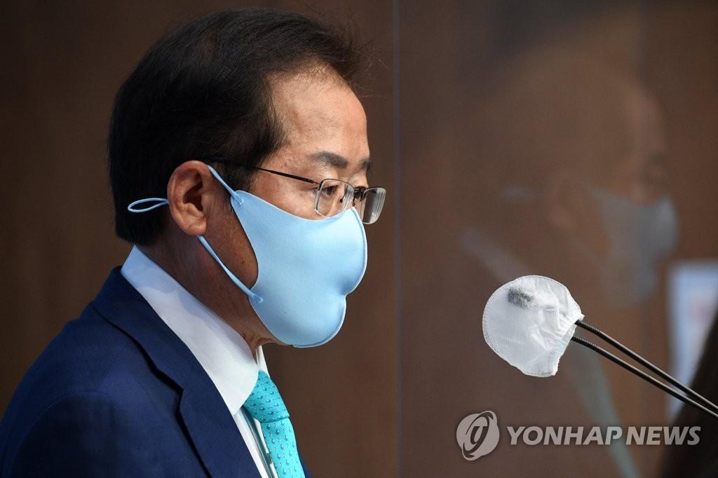 국힘 서울시당, 홍준표 복당 승인…지도부 결정만 남았다