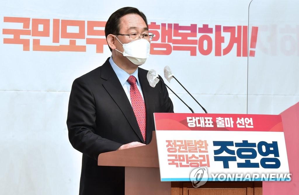"""주호영 """"윤석열, 7월 경선 열차 출발전 합류해야"""""""