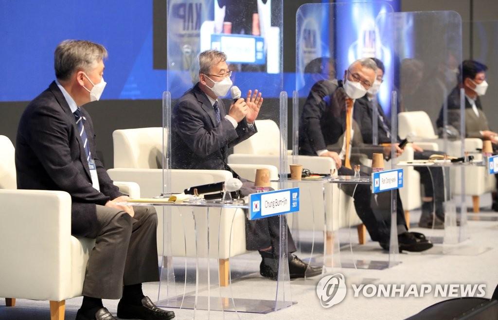 '기후위기 대응위한 원자력역할'…한국원자력연차대회 개최