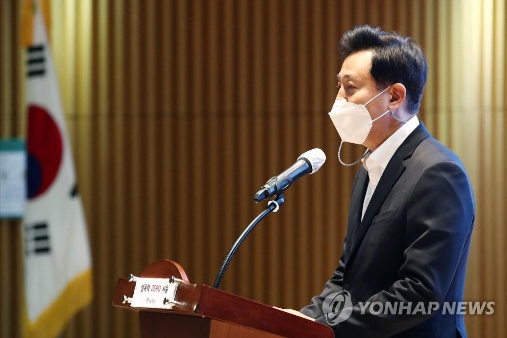 '오세훈 복심' 강철원, 서울시 특보 내정…10년만에 복귀