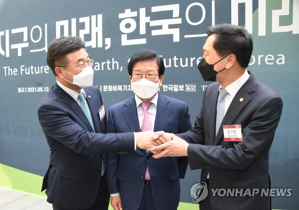 여야 원내대표 내일 오전 회동…'김부겸 인준' 표결 주목