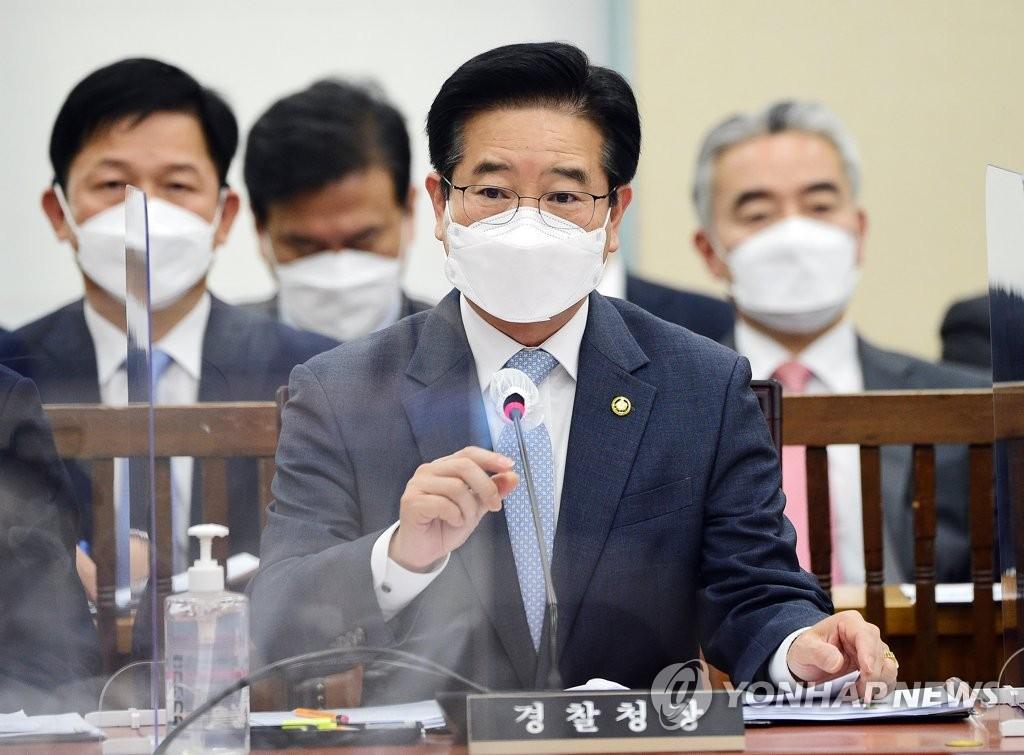 """경찰청장 """"손정민씨 사망경위 면밀히 확인…철저 수사"""""""