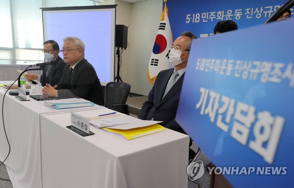 """""""전두환도 소환조사"""" 5·18 진상규명위원회 향후 과제는?"""