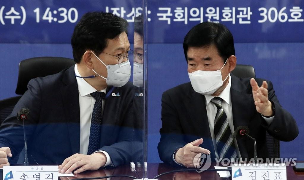 '당 중심' 외친 송영길…부동산稅 시험대
