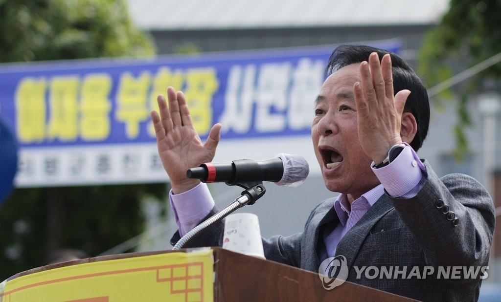 """""""이재용 부회장 사면을""""…삼성 창업주 고향 의령서 군민결의대회"""