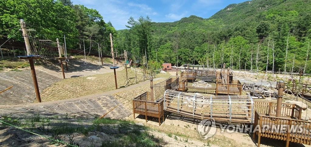 '산림 교육·레포츠 서비스' 국립춘천숲체원 개원