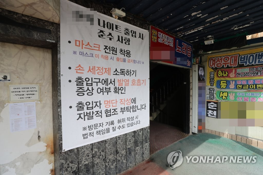 전남도, 역학조사 방해 행위 '무관용' 적용 강력 대응