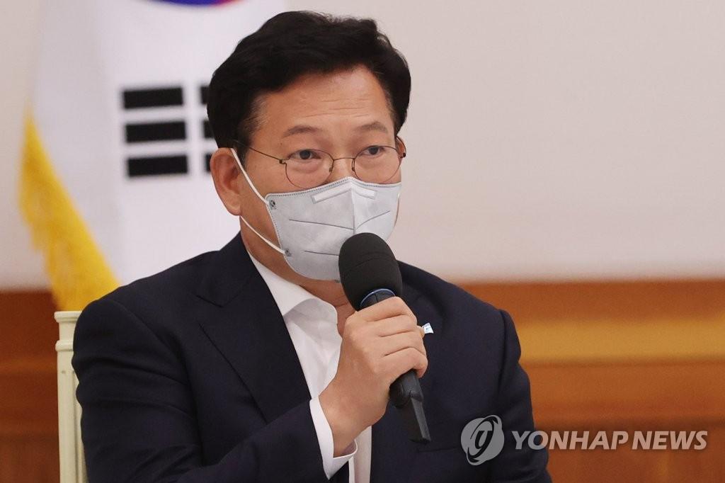 송영길 지도부, 20대 초청 간담회…청년 민심 공략