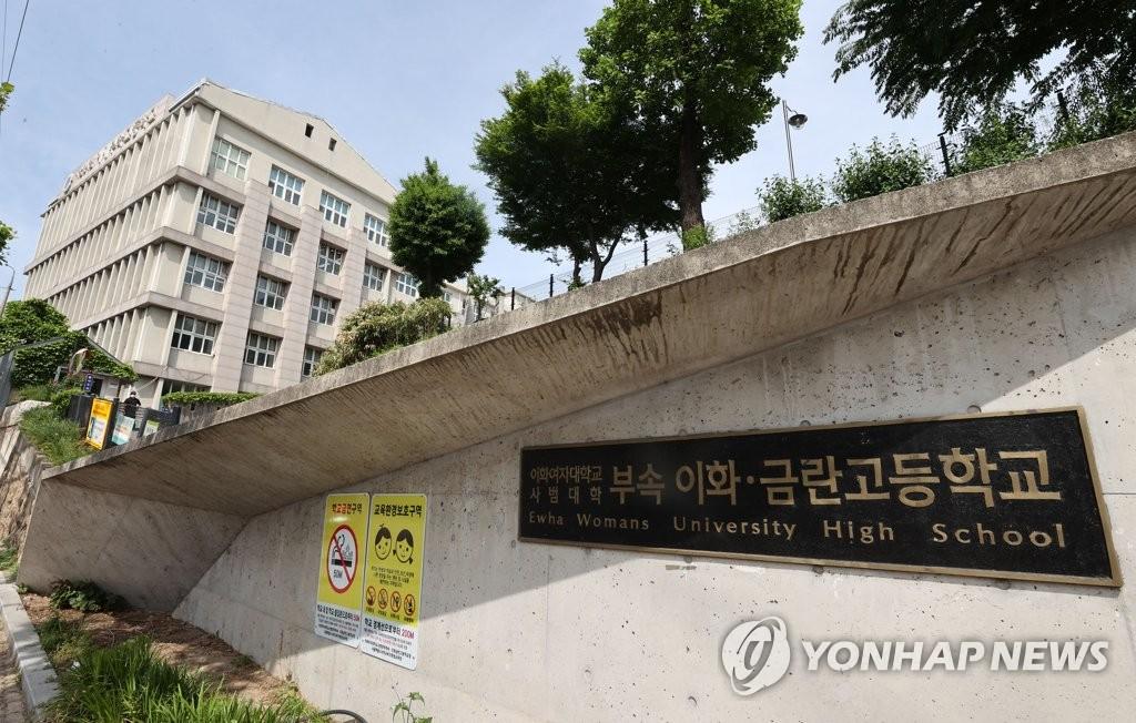 """자사고 취소 소송서 4번 모두 패소한 서울시교육청 """"전부 항소"""""""