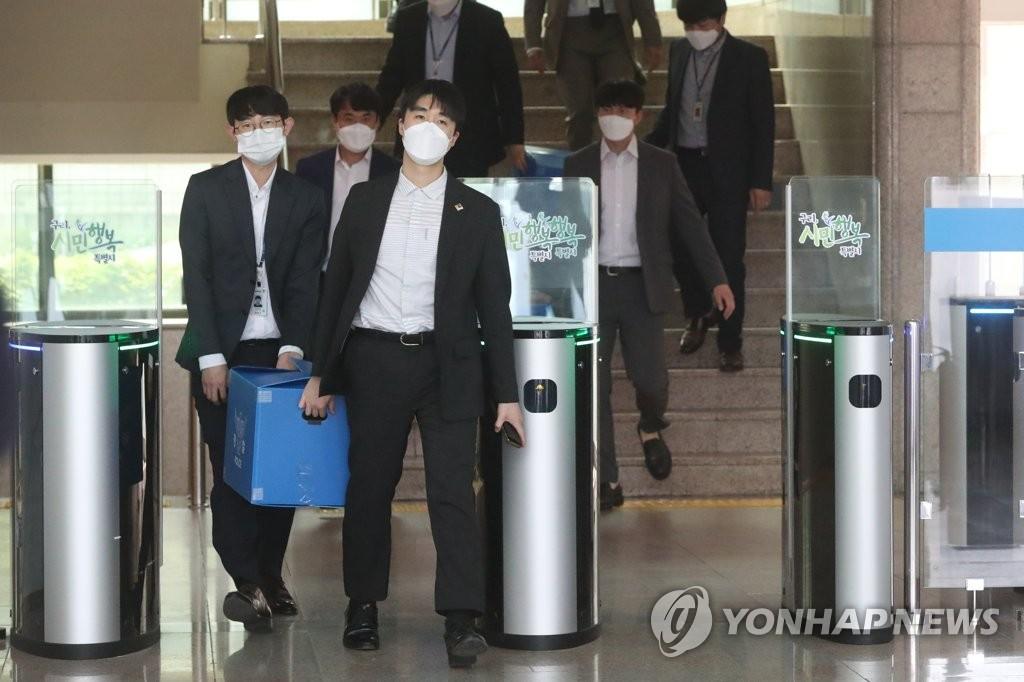 '부동산 투기 의혹' 구리시청 압색 6시간만에 종료(종합2보)