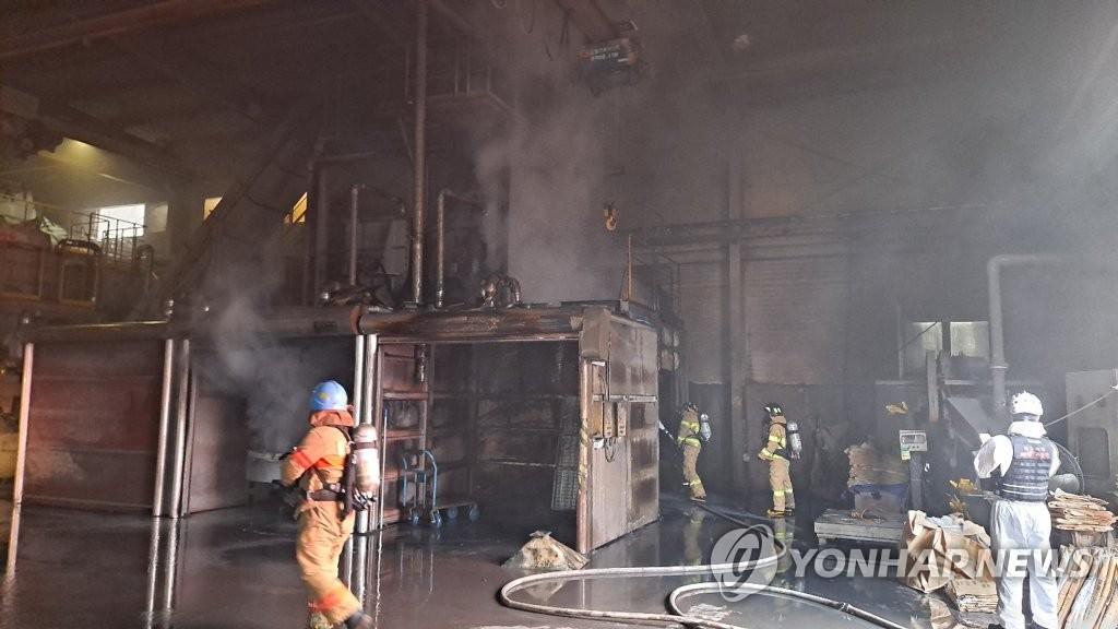 화재 위험 큰 작업 동시 진행되지 않도록 사업자 의무 강화