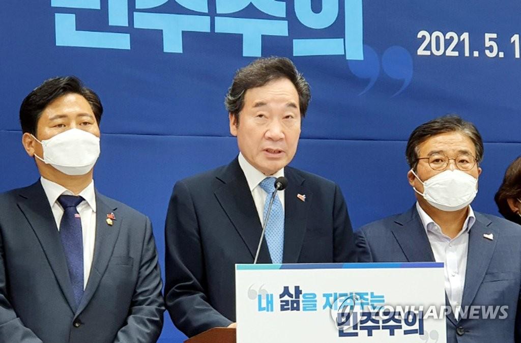 친문발 개헌론 힘받나…이낙연 공식 제안·정세균도 언급