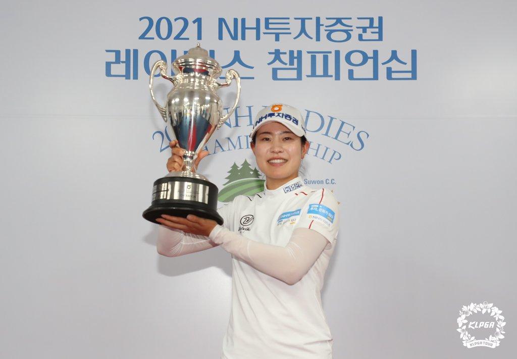 KLPGA 투어 시즌 2승 박민지, 세계 랭킹 30위로 7계단 상승