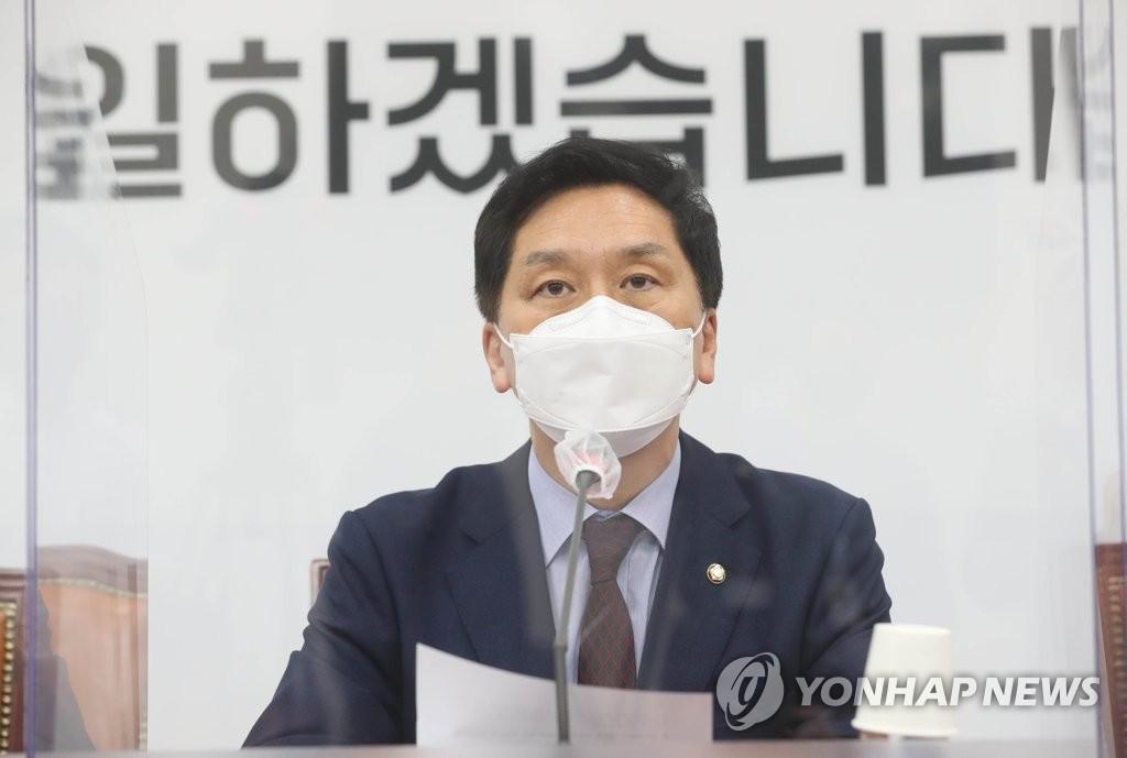 """김기현 """"부동산 세금·대출규제 완화책 곧 제시"""""""