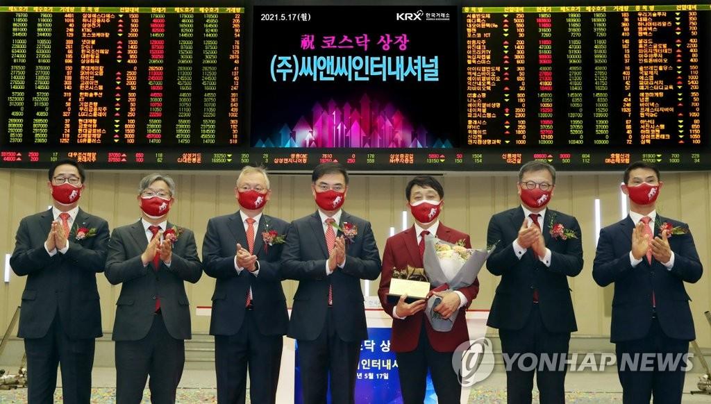 [특징주] 씨앤씨인터내셔널·일승, 코스닥 상장 첫날 하락