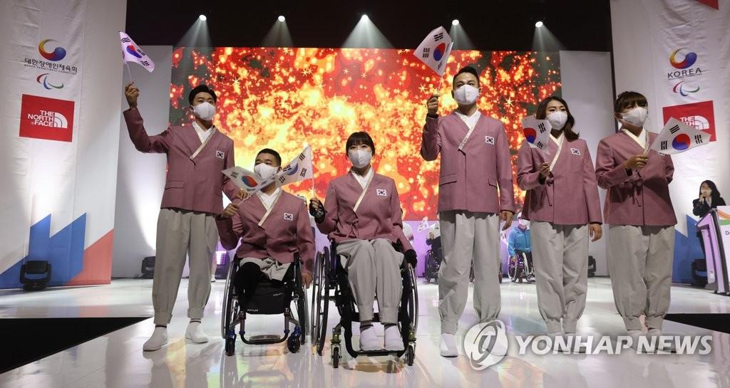 장애인 국가대표들, 도쿄 패럴림픽 '종합 20위 달성' 다짐