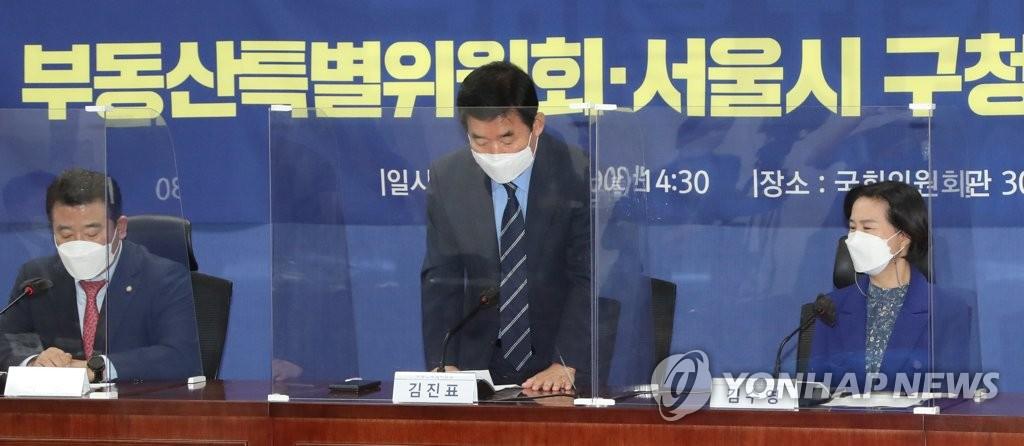 '세금급증' 서울 구청장들, 與부동산특위에 규제완화 촉구