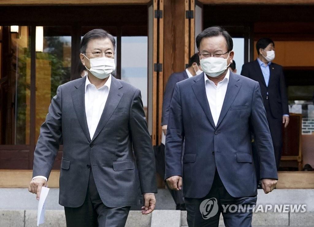 """김총리 """"장기거주자·은퇴자 종부세율 탄력적용 방법도"""""""