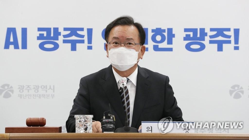 """김총리 """"오월 정신, 국민통합 정신으로 계승해야"""""""