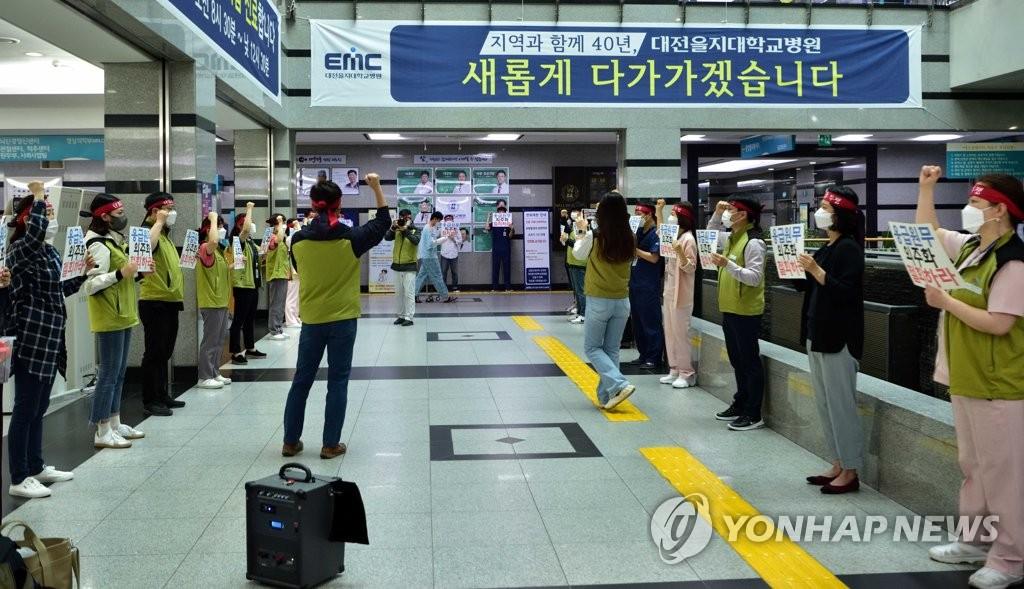 대전 을지대병원 응급실 사무직 고용 형태 놓고 노사 '갈등'