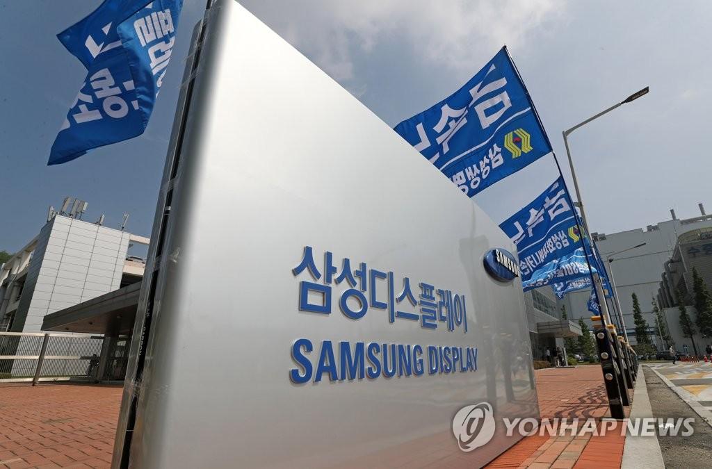삼성디스플레이 최주선 사장, 파업 위기에 노조 위원장과 면담