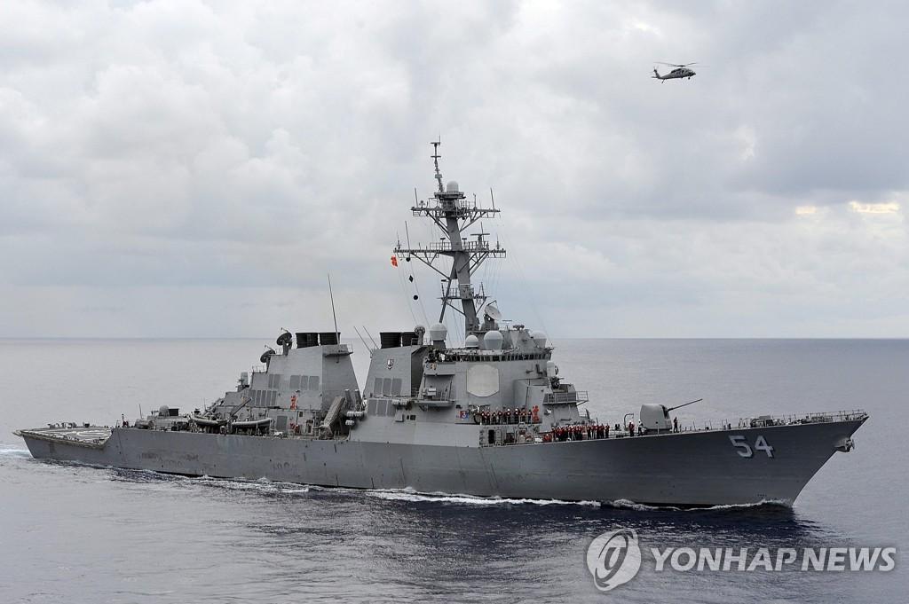 日·EU 오늘 화상 정상회담…'대만해협 안정' 명시될 듯