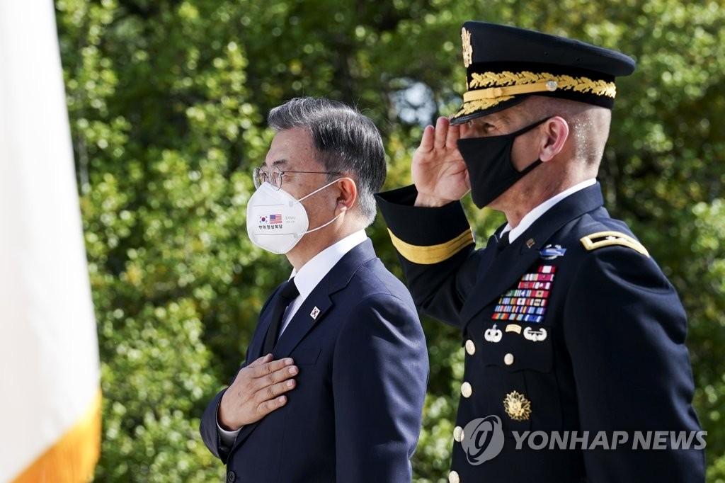 문대통령, 한국전 전사자 기리는 '추모의 벽' 착공식 참석
