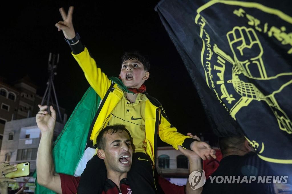 """정부, 이스라엘·하마스 휴전 환영…""""미국·이집트 역할 평가"""""""