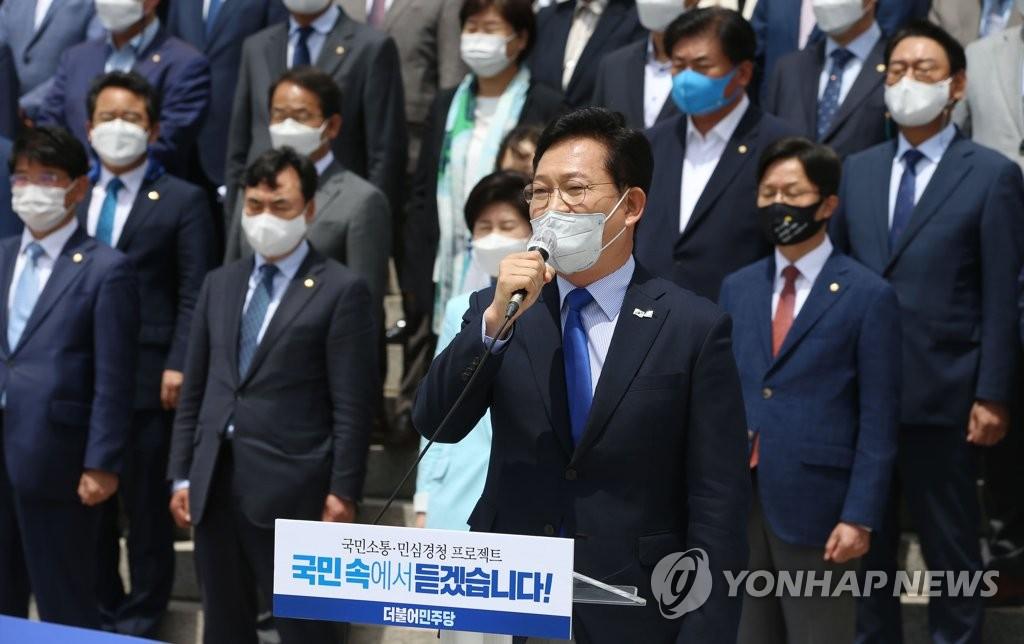 """송영길 """"5천만 동일 기준 방역, 여러 무리수…과잉·비효율"""""""