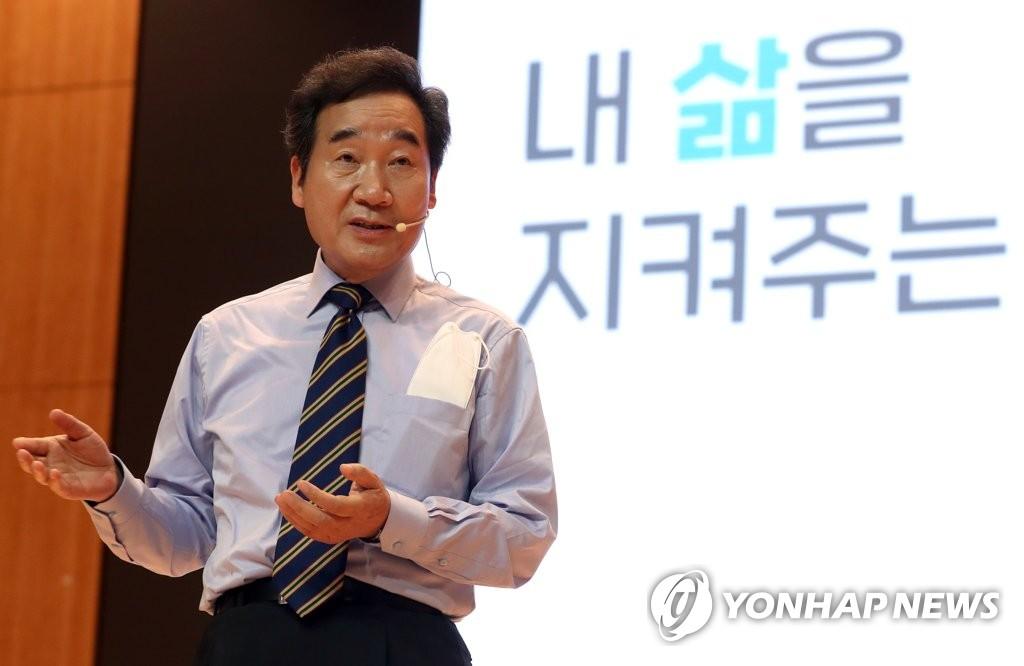 """이낙연, '중산층경제론' 제시…""""국민 70%를 중산층으로"""""""