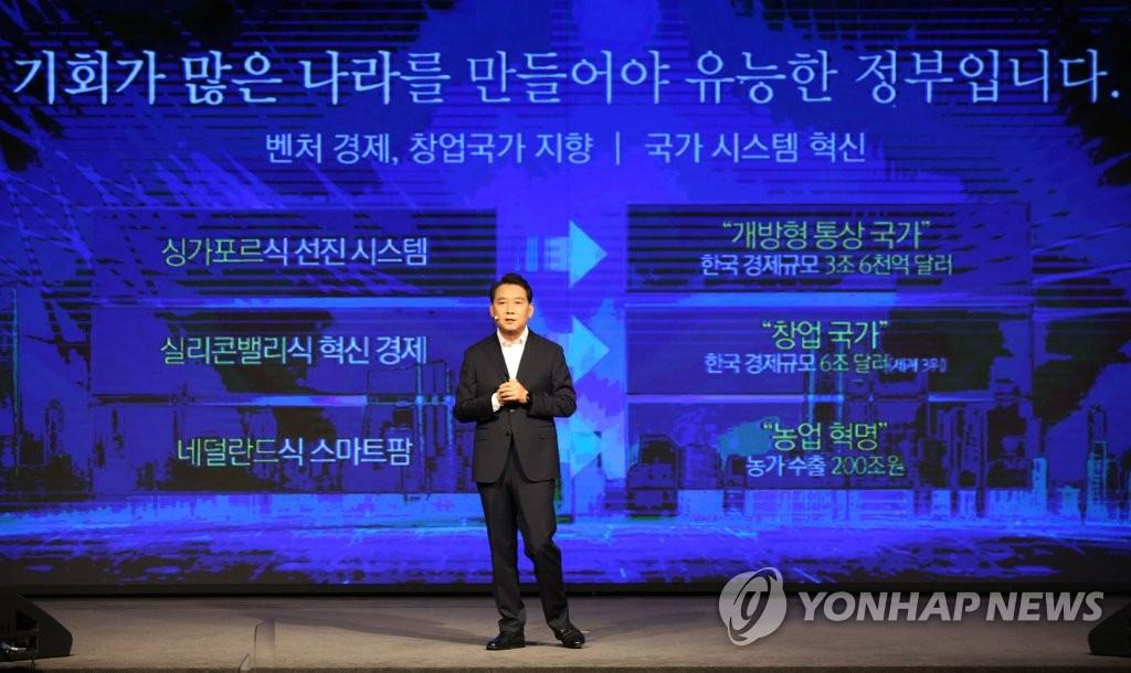 """'盧의 오른팔' 이광재, '미래' 기치로 대권도전…""""한국을 G3로"""""""
